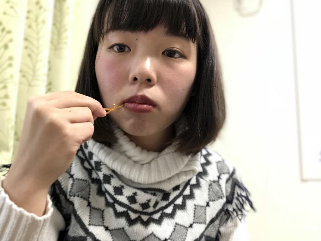 f:id:chihiro-sasaki:20180202182643j:plain