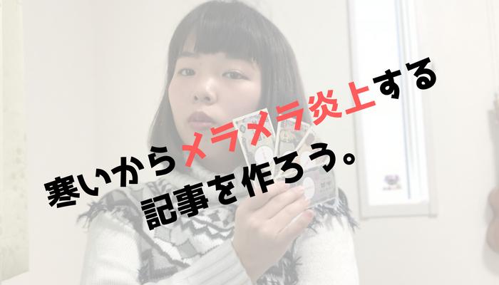 f:id:chihiro-sasaki:20180202191046p:plain