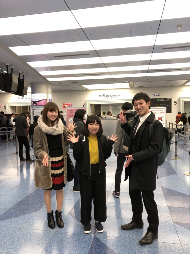 f:id:chihiro-sasaki:20180216163427j:plain