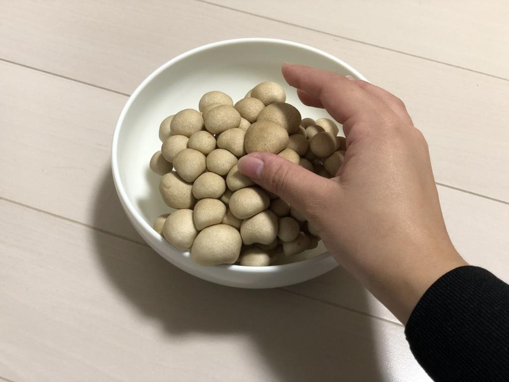 f:id:chihiro-sasaki:20180602233738j:plain
