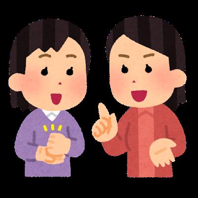f:id:chihiro-sasaki:20191215174225p:plain