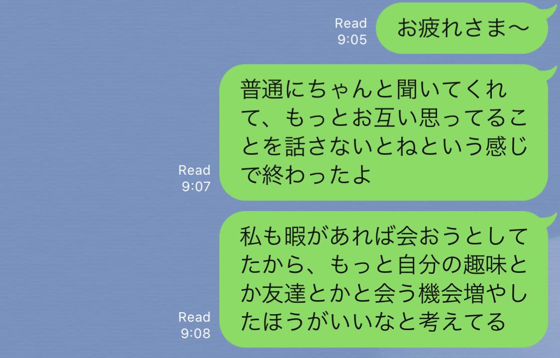 f:id:chihiro-sasaki:20200401141659j:plain