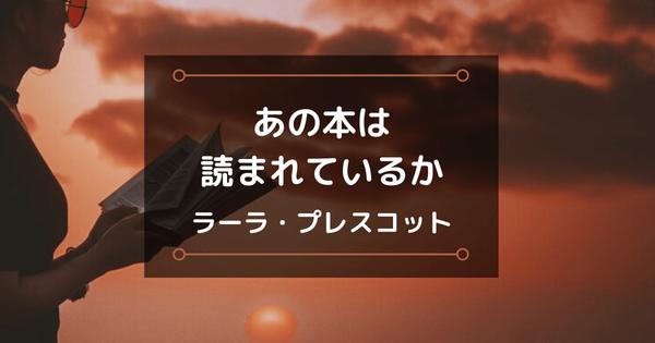 f:id:chihiro0203:20200713105526p:plain