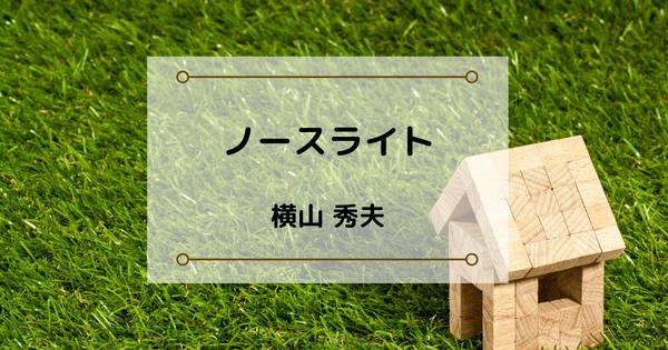 f:id:chihiro0203:20200713105533p:plain