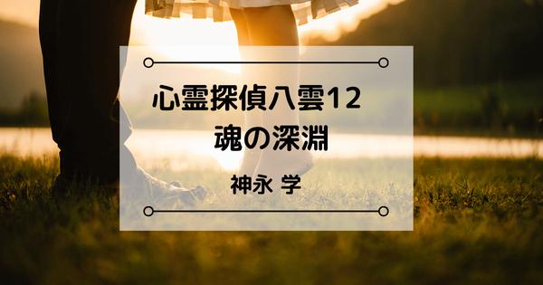 f:id:chihiro0203:20200713105540p:plain