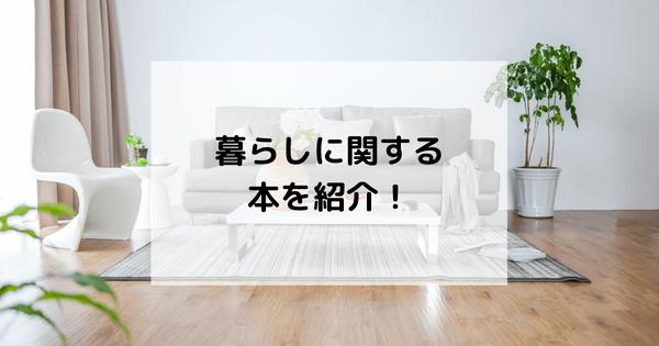 f:id:chihiro0203:20200713105555p:plain