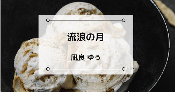f:id:chihiro0203:20200713105601p:plain