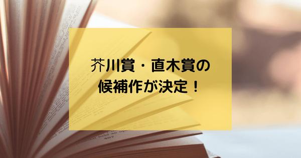 f:id:chihiro0203:20200713105607p:plain