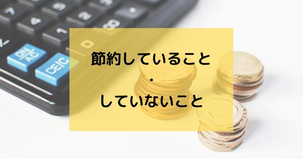 f:id:chihiro0203:20200713105614p:plain