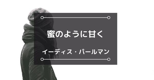 f:id:chihiro0203:20200713105620p:plain
