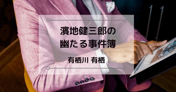 f:id:chihiro0203:20200713110944p:plain