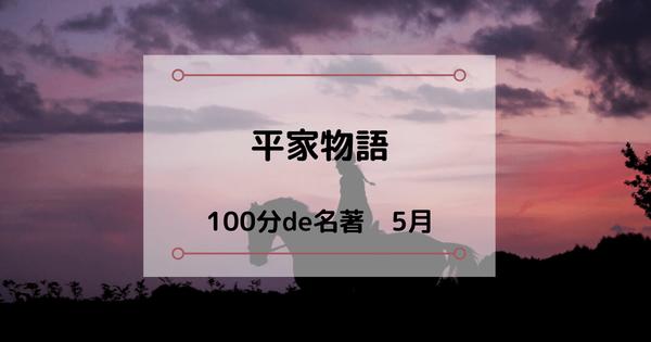 f:id:chihiro0203:20200713110949p:plain