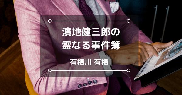 f:id:chihiro0203:20200713111015p:plain