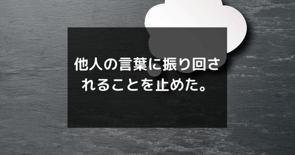 f:id:chihiro0203:20200713111527p:plain