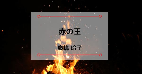 f:id:chihiro0203:20200713111950p:plain
