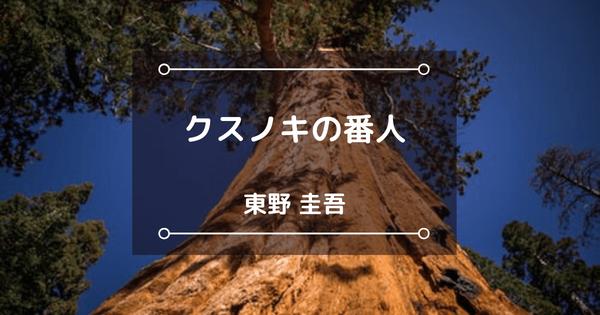 f:id:chihiro0203:20200713112051p:plain