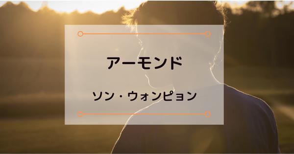 f:id:chihiro0203:20200713112223p:plain