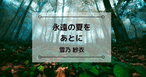 f:id:chihiro0203:20200713112305p:plain