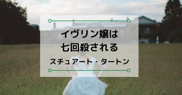 f:id:chihiro0203:20200713113646p:plain