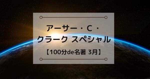 f:id:chihiro0203:20200713113706p:plain