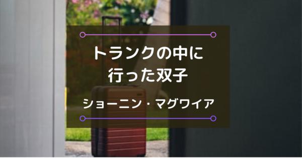 f:id:chihiro0203:20200713113720p:plain