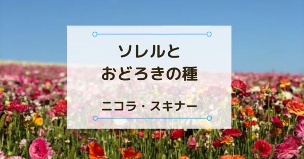 f:id:chihiro0203:20200713113725p:plain