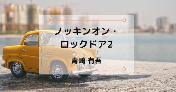 f:id:chihiro0203:20200713113739p:plain