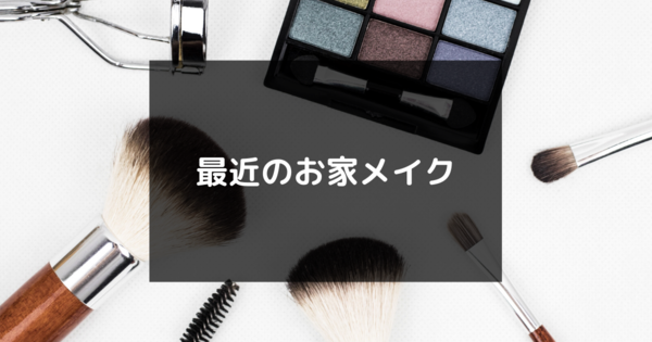 f:id:chihiro0203:20200713113758p:plain