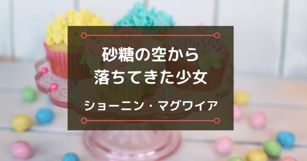 f:id:chihiro0203:20200713113804p:plain