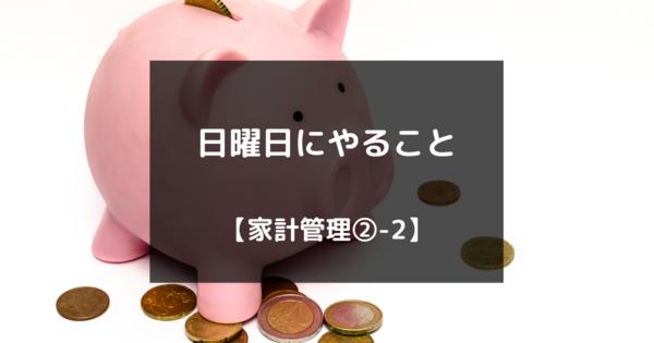 f:id:chihiro0203:20200713113839p:plain