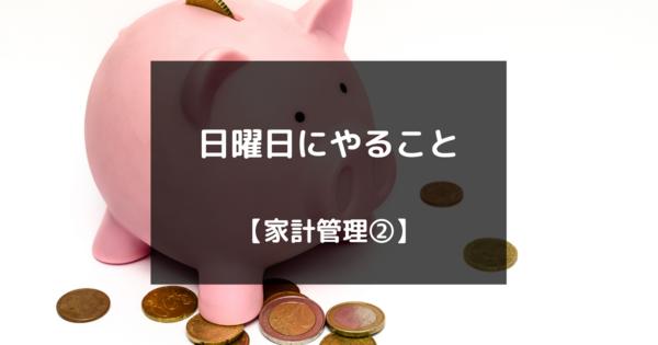 f:id:chihiro0203:20200713113845p:plain