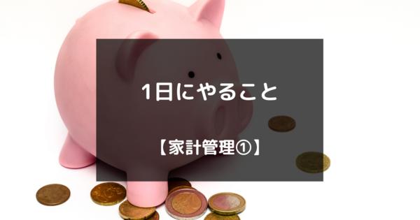 f:id:chihiro0203:20200713113851p:plain
