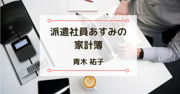 f:id:chihiro0203:20200713113856p:plain
