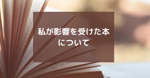 f:id:chihiro0203:20200713113908p:plain