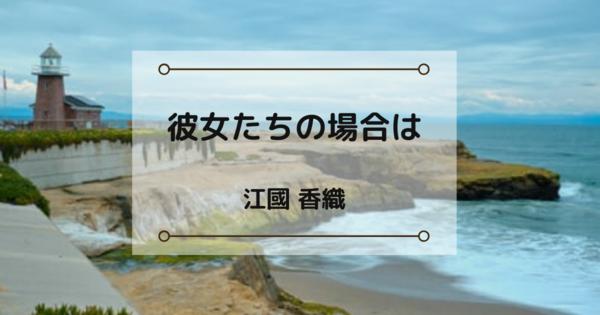 f:id:chihiro0203:20200713113915p:plain