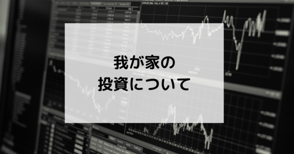 f:id:chihiro0203:20200713113927p:plain