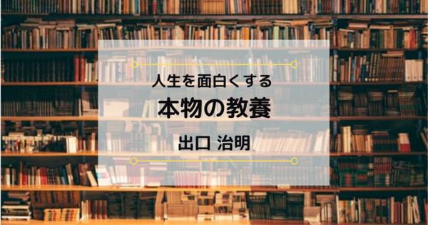 f:id:chihiro0203:20200713113933p:plain