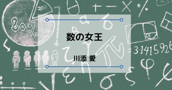 f:id:chihiro0203:20200713113940p:plain