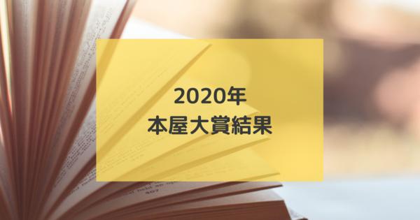 f:id:chihiro0203:20200713113959p:plain