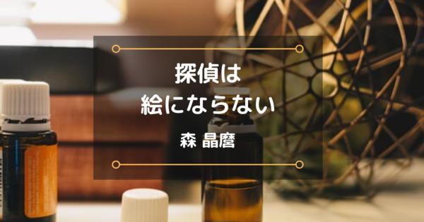 f:id:chihiro0203:20200713114059p:plain