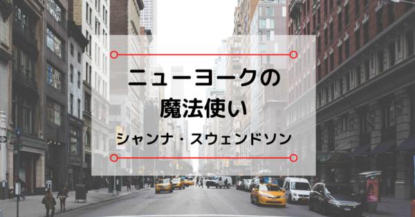 f:id:chihiro0203:20200714101652p:plain