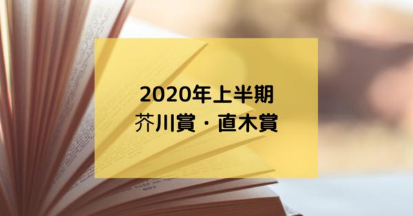 f:id:chihiro0203:20200715084126p:plain