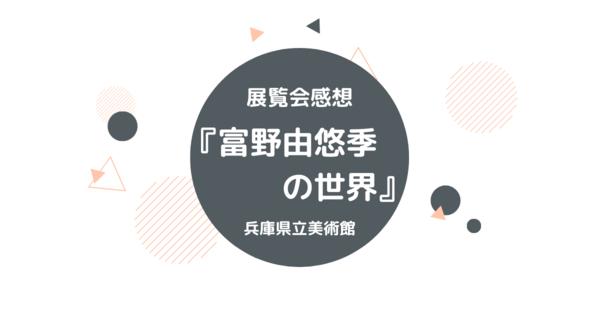 f:id:chihiro0203:20200717215305p:plain