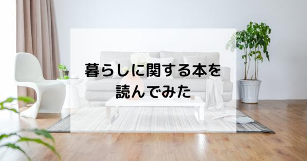 f:id:chihiro0203:20200721152256p:plain