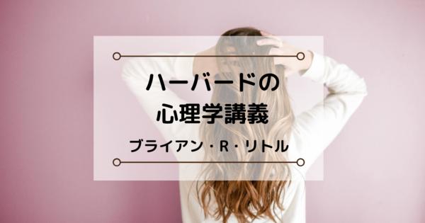 f:id:chihiro0203:20200815112638p:plain