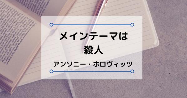 f:id:chihiro0203:20200822134455p:plain