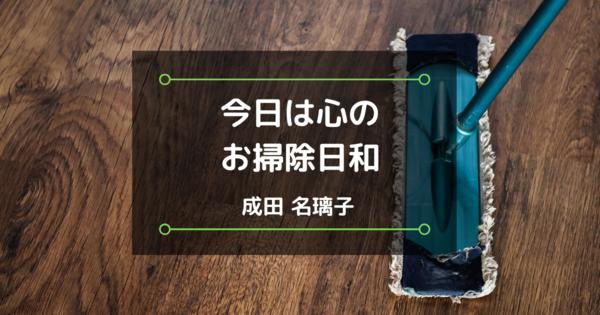 f:id:chihiro0203:20200902072804p:plain