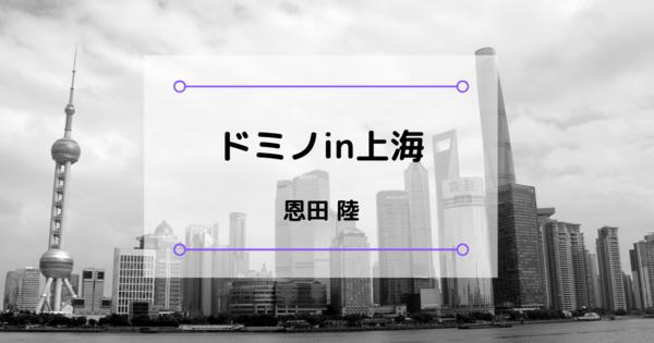 f:id:chihiro0203:20200909160331p:plain