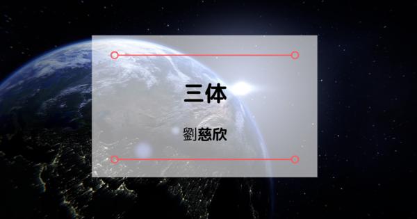 f:id:chihiro0203:20201026173227p:plain