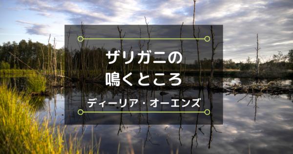 f:id:chihiro0203:20201027122150p:plain